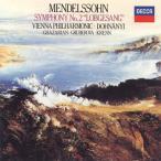 CD)メンデルスゾーン:交響曲第2番「讃歌」 ドホナーニ/VPO ウィーン国立歌劇場cho. グルベローヴァ( (UCCD-9914)