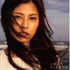CD)上間綾乃/はじめての海 (COCP-38613)