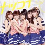 CD)LinQ/ナツコイ (WPCL-11939)