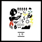 CD)ユナイト/レヴ/アイス(初回出荷限定盤(初回生産限定盤タイプM))(DVD付) (DCCL-158)