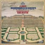 SACD)J.S.バッハ:ブランデンブルク協奏曲第1番-第3番 リヒター/ミュンヘン・バッハo. 他(初回出荷限定 (UCGA-9002)