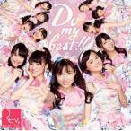 CD)Rev.from DVL/Do my best!!(Type-A)(DVD付) (YRCS-90052)