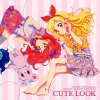 CD)「アイカツ!」2ndシーズン 挿入歌ミニアルバム(2)〜CUTE LOOK/わか・ふうり・すなお・れみ・ (LACA-15456)