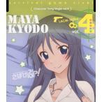 CD)「さばげぶっ!」キャラクターソングシングル4/経堂麻耶(CV:Lynn) (LACM-14284)