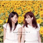 CD)WHY@DOLL/Magic Motion No.5(武者修行盤) (VICL-36960)