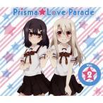 CD)「Fate/kaleid liner プリズマ☆イリヤ ツヴァイ!」キャラクターソング〜Prisma☆L (LACM-14287)