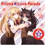CD)「Fate/kaleid liner プリズマ☆イリヤ2wei!」キャラクターソング〜Prisma☆Lo (LACM-14288)