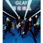 CD)GLAY/百花繚乱/疾走れ!ミライ (PCCN-16)