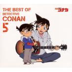 名探偵コナン テーマ曲集5 THE BEST OF DETECTIVE CONAN5   通常盤