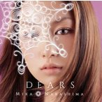 CD)中島美嘉/DEARS (AICL-2765)