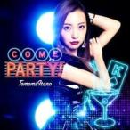 CD)板野友美/COME PARTY!(初回出荷限定盤(初回限定盤 TYPE-A))(DVD付) (KICM-91560)
