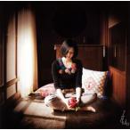 CD)植田真梨恵/ザクロの実 (GZCA-4141)
