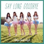 CD)東京女子流/Say long goodbye/ヒマワリと星屑-English Version-(Type (AVCD-83146)