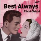 CD)大滝詠一/Best Always (SRCL-8013)