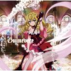 CD)「拡散性ミリオンアーサー」キャラクターソング/Guinevere(CV:伊瀬茉莉也) (LACM-14296)