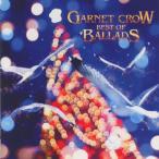 CD)GARNET CROW/GARNET CROW BEST OF BALLADS (GZCA-5 ...