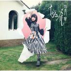 CD)悠木碧/イシュメル (VTCL-60383)
