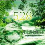 CD)ACOON HIBINO/�����Τ�����������μ��ȿ�528Hz�� (TECG-21104)