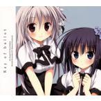 CD)「銃皇無尽のファフニール」エンディングテーマ〜Ray of bullet/Iris Freyja(CV: (COZC-1013)
