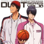 CD)「黒子のバスケ」キャラクターソング DUET SERIES VOL.10/火神大我(CV:小野友樹)&氷 (LACM-14310)