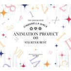 CD)「アイドルマスター シンデレラガールズ」THE IDOLM@STER CINDERELLA GIRLS  (COCX-39035)