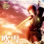 CD)西沢幸奏/吹雪 (VTCL-35203)