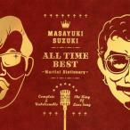 CD)鈴木雅之/ALL TIME BEST〜Martini Dictionary〜 (ESCL-4386)