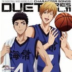 CD)「黒子のバスケ」キャラクターソング DUET SERIES VOL.11/黄瀬涼太(CV:木村良平)&笠 (LACM-14311)