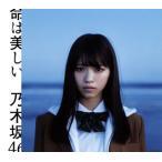 CD)乃木坂46/命は美しい(Type A)(DVD付) (SRCL-8780)