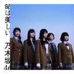 CD)乃木坂46/命は美しい(Type B)(DVD付) (SRCL-8782)