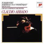 CD)チャイコフスキー:交響曲第6番「悲愴」/スラヴ行進曲 アバド/CSO(初回出荷限定盤(期間生産限定盤(2 (SICC-1812)