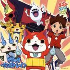 CD)キング・クリームソーダ/ゲラッポ・ダンストレイン(DVD付) (AVCD-55094) (初回仕様)