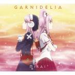 CD)GARNiDELiA/MIRAI(期間限定盤(期間生産限定盤(2015年6月末まで)))(DVD付) (DFCL-2125)