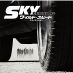 CD)「ワイルド・スピード スカイミッション」オリジナル・サウンドトラック (WPCR-16244)
