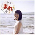 CD)NHK連続テレビ小説「まれ」オリジナルサウンドトラック/澤野弘之 (SRCL-8806)