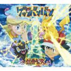 【CD】  2015/04/29発売