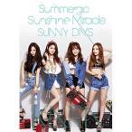 CD)KARA/サマー☆ジック/Sunshine Miracle/SUNNY DAYS(初回出荷限定盤(初回生 (UPCH-89217)