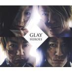 CD)GLAY/HEROES/微熱□girlサマー/つづれ織り〜so far and yet so close (PCCN-19)
