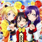CD)「ラブライブ!The School Idol Movie」挿入歌〜SUNNY DAY SONG/μ's/ (LACM-14362)