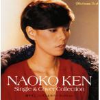 CD)研ナオコ/プラチナムベスト 研ナオコ シングル&カバー コレクション (PCCA-50199)