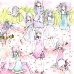 CD)大森靖子/マジックミラー/さっちゃんのセクシーカレー(DVD付) (AVCD-83266)