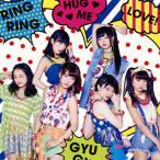CD)フェアリーズ/相思相愛☆destination (AVCD-16546)
