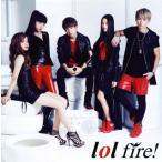 CD)lol-エルオーエル-/fire!(DVD付) (AVCD-83346)
