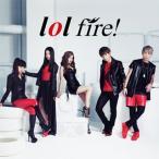 CD)lol-エルオーエル-/fire! (AVCD-83347)