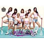 CD)AOA/胸キュン(初回出荷限定盤(初回限定盤 Sexy ver. TypeB)) (UICV-9112)