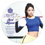 CD)AOA/胸キュン(初回出荷限定盤(初回限定仕様(SEOLHYUN))) (UICV-9115)