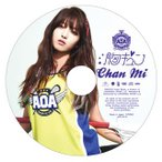 CD)AOA/胸キュン(初回出荷限定盤(初回限定仕様(CHANMI))) (UICV-9118)
