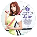 CD)AOA/胸キュン(初回出荷限定盤(初回限定仕様(YUNA))) (UICV-9119)