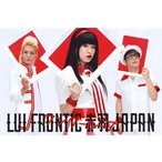 CD)LUI FRONTiC 赤羽 JAPAN/ワンダーループ(初回出荷限定盤(完全生産限定盤))(DVD付) (UPCH-7042)