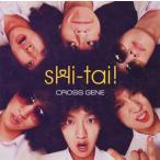 CD)CROSS GENE/sHi-tai!/Love&Peace(初回出荷限定盤(初回限定盤B))(DVD付 (UPCH-7043)